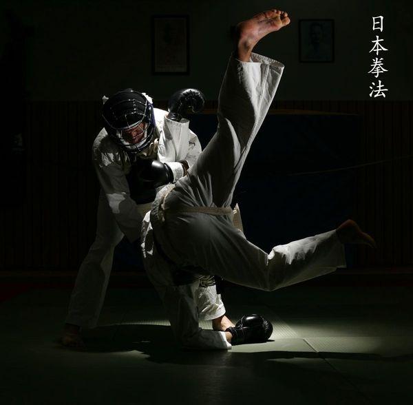 Бросок из айкидо Кайтэн наге