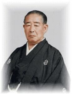 Саваяму Кацу (Саваяма Масару или Саваяма Мунэоми – 1906-1977г.)