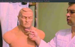 Урок 2: Болевые точки головы и шеи