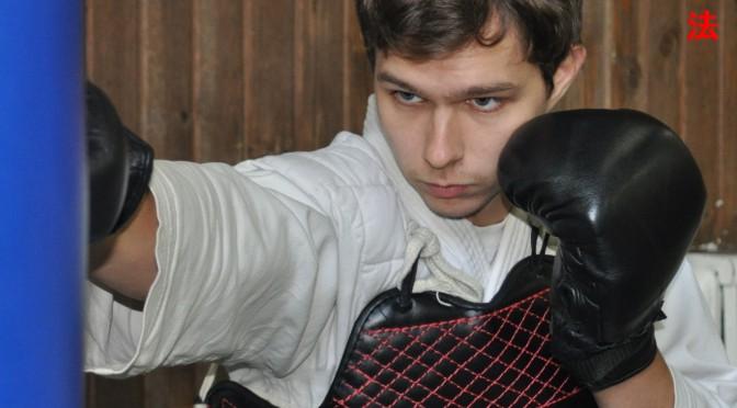 Рукопашный бой: самоподготовка