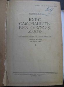 IMG_7660-1