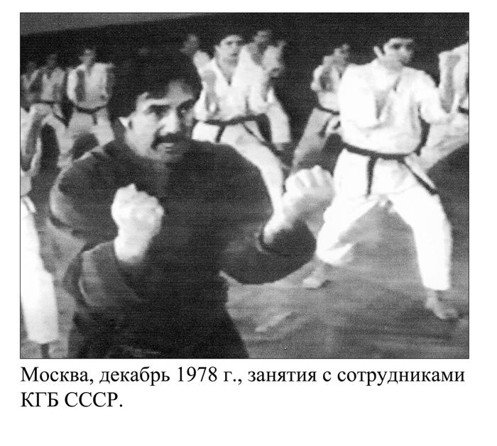 karate-222