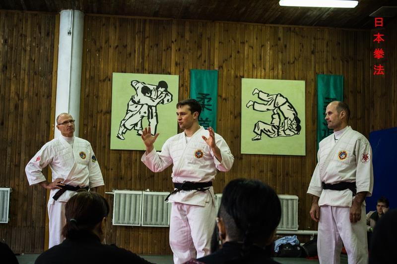 Ниппон Кэмпо занятия и тренировки