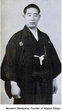 Саваяма Масару