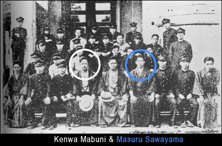 Masaru-Sawayama