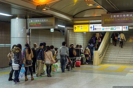Япония метро