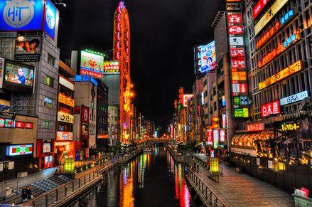 Япония Осака