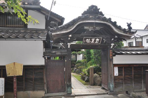 vhod-v-dom-saito