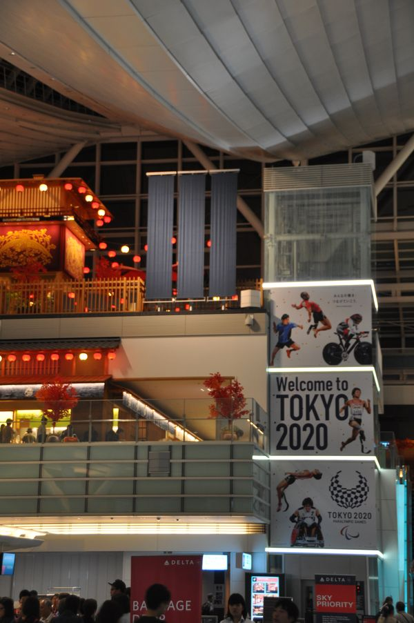 Токио аэропорт