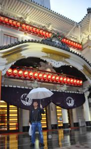 teatr-kabuki