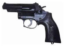 Семинар Короткоствольное оружие. Обращение с ним.