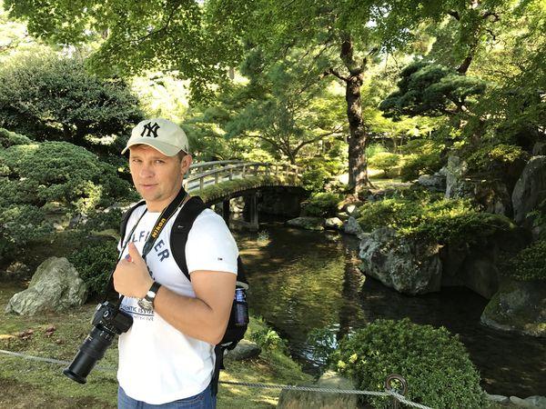 Киото Сад Императора
