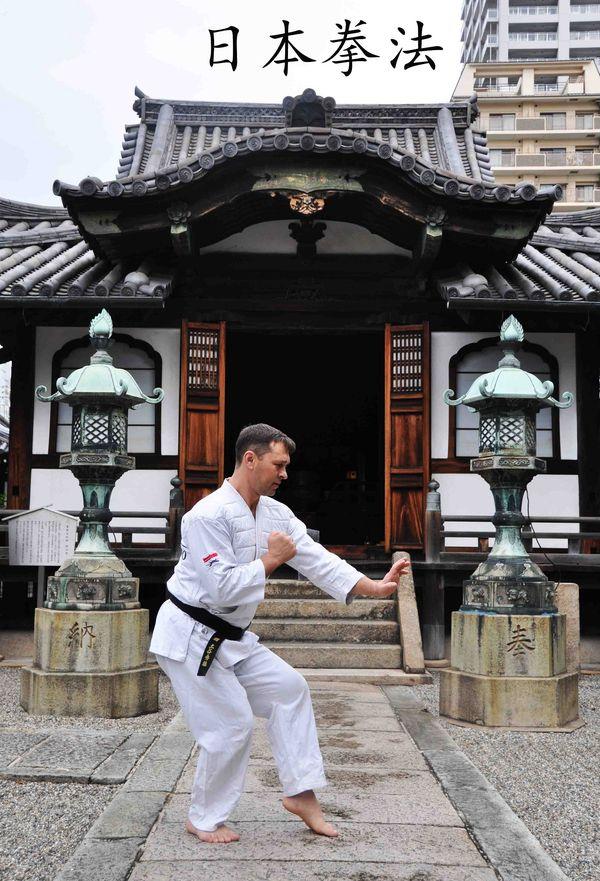 Занятие в Буддиском храме 16 века Осака