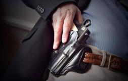 Защита личного оружия