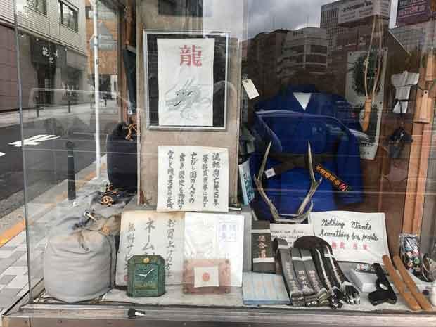 Будошоп-в-Осаке