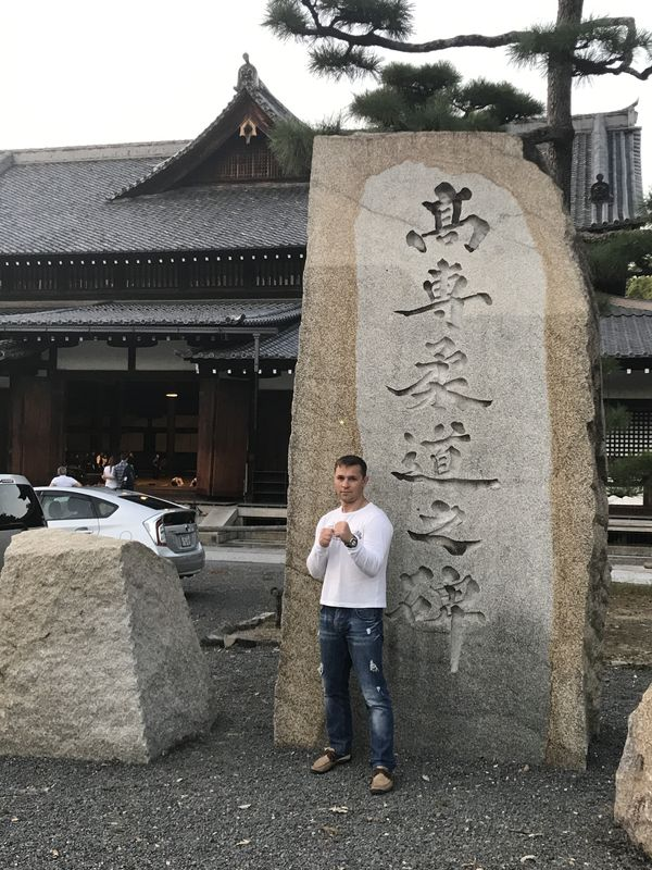 Butokuden Dojo Киото