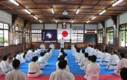Додзё Осака