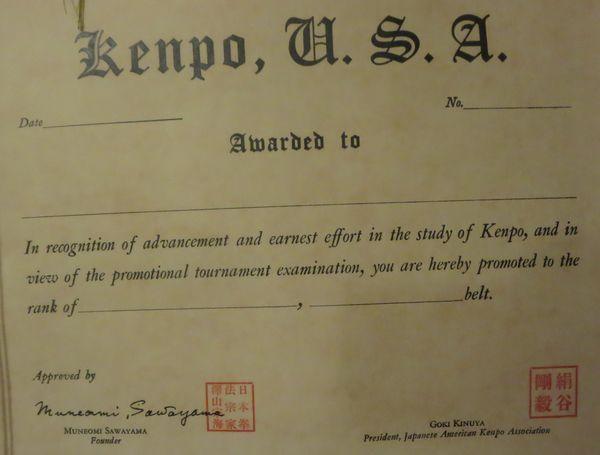 Диплом подпись и печать Саваямы и Кинуи