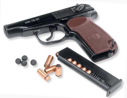Пистолет для самообороны