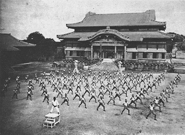 Ката в Императорской армии Японии