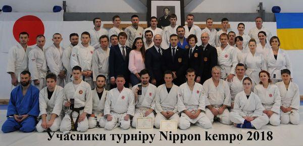 Турнир Ниппон Кэмпо в Киеве