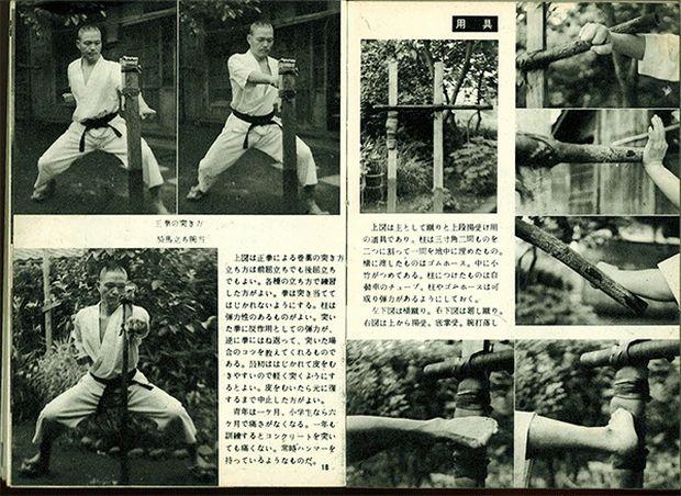 Традиционные методы укрепления рук с помощью макивары