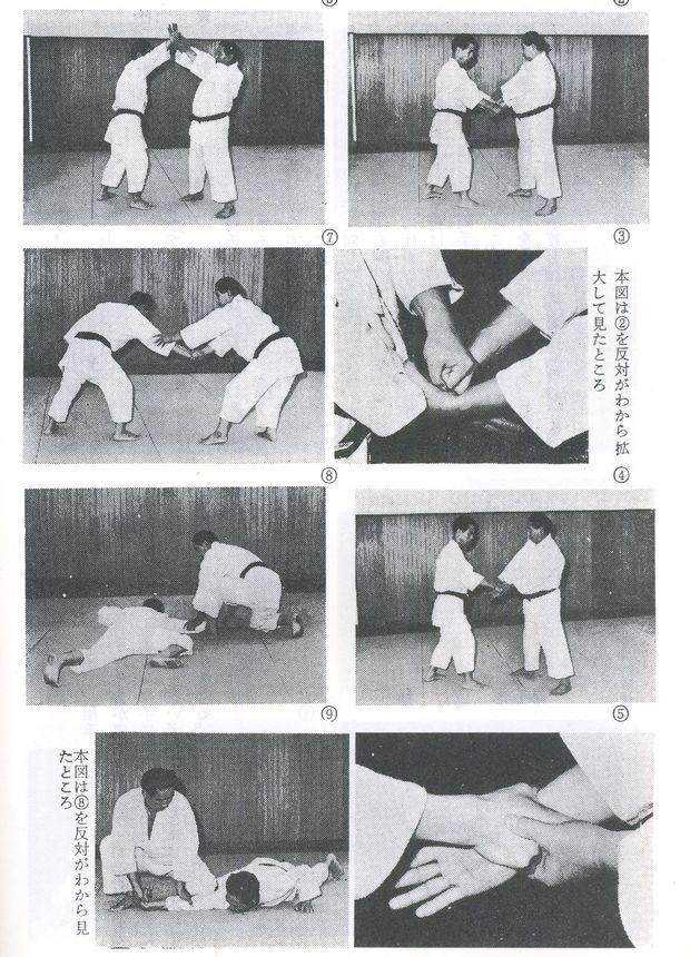 Саваяму Масару