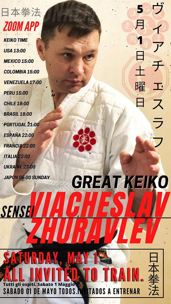 Great Keyko