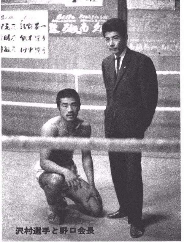 Хидеку Сирахи и Осаму Ногучи
