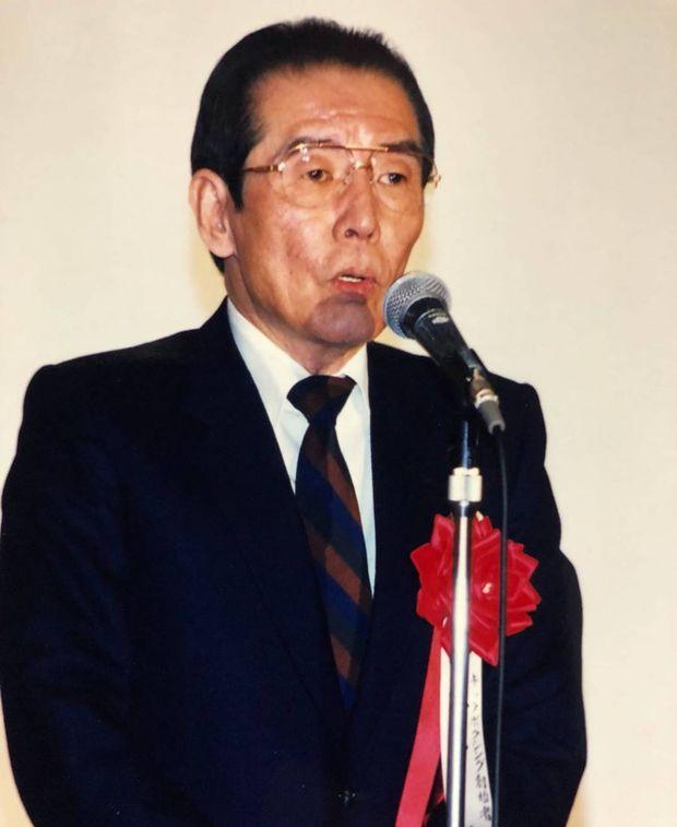 Осаму Ногучи