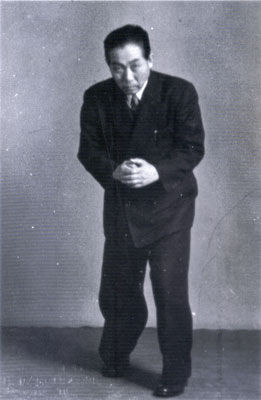 Тацуо Ямада Ниппон Кэмпо каратэ