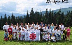 Детский оздоровительный летний лагерь Ниппон кэмпо
